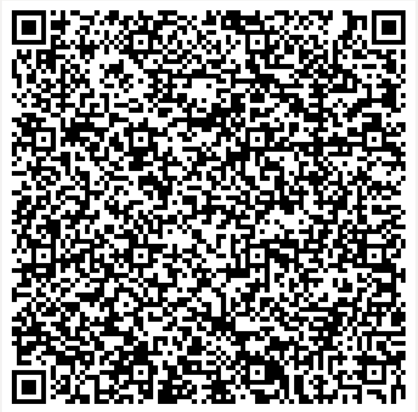 QR Code for Home Games